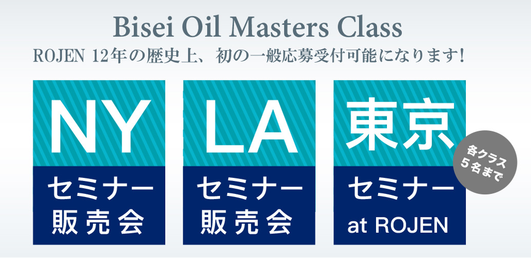 masters_class